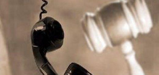 С какой целью проводится фоноскопическая экспертиза в суде?