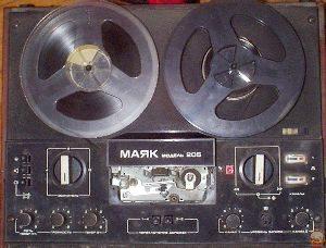 Экспертиза аудио или видео информации