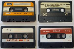 Экспертиза аудиозаписи: стоимость