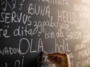 Лингвистическая экспертиза Москва
