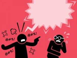 Экспертиза экстремизма